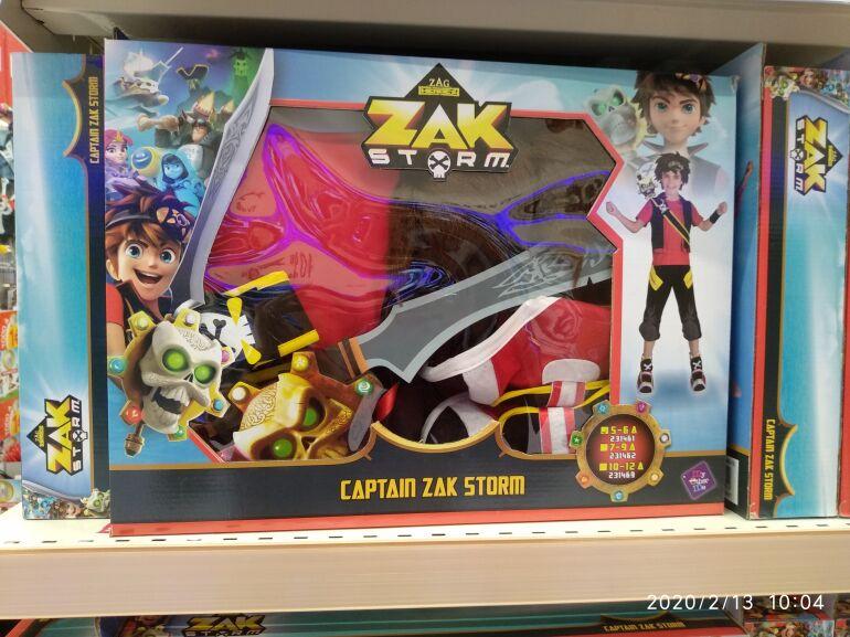 Disfraz Zak Storm en caja de lujo, sólo en Alcampo Torrejón