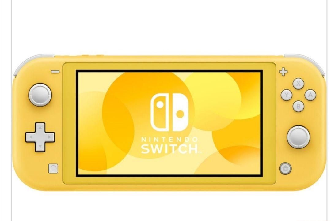 Nintendo switch lite amarilla o azul, 1 €más en negra (paypal). 5 € más con funda premium.