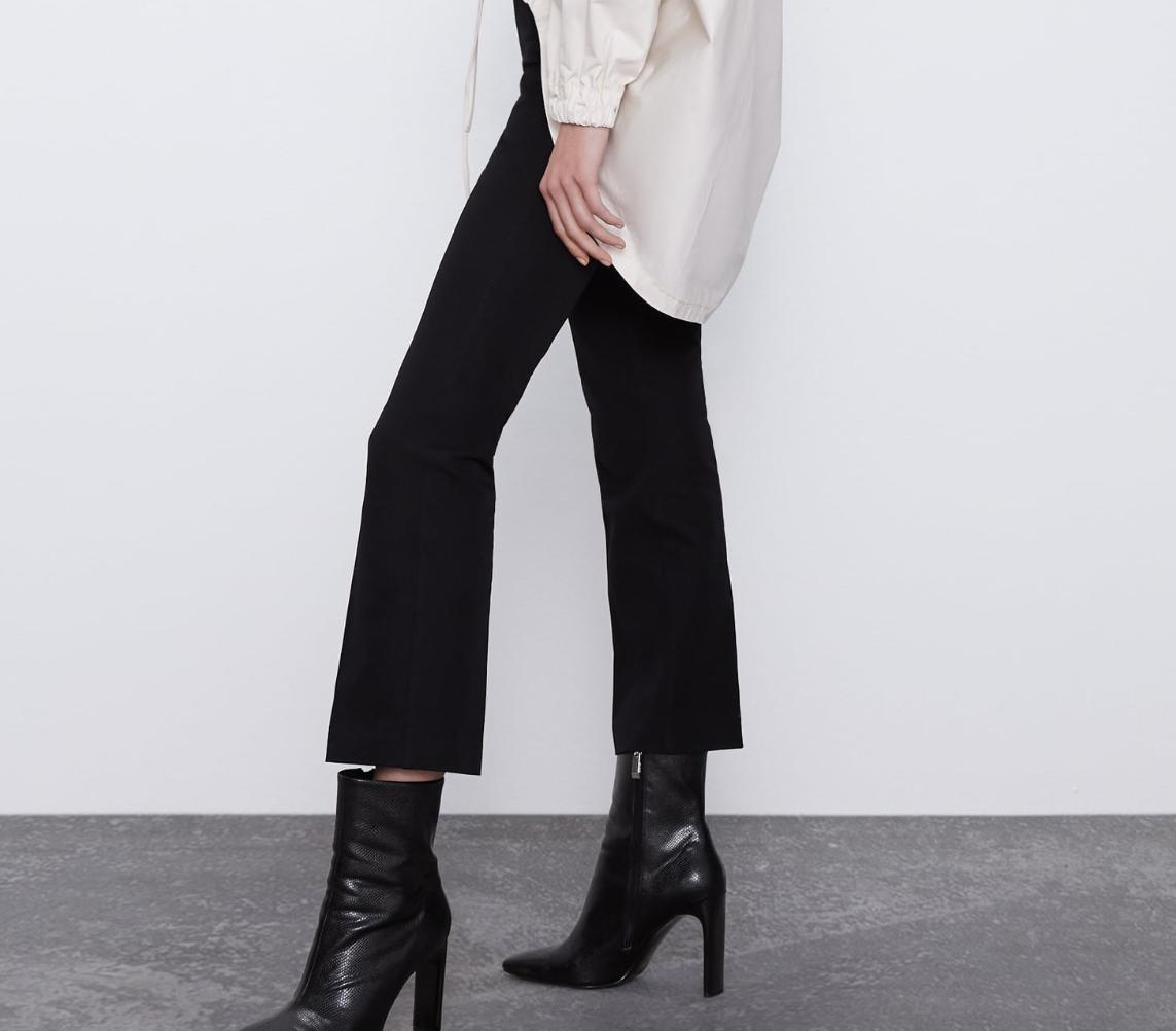 Pantalón de Zara
