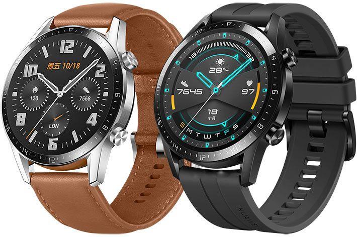 Huawei Watch GT 2 Classic o Sport