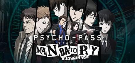 Visual Novel de Psycho-Pass Mínimo Histórico