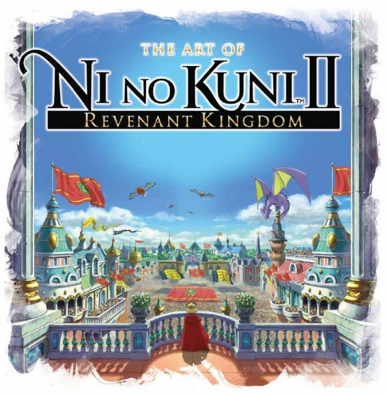 Libro de arte Ni No Kuni 2