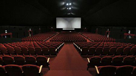 Entradas de cine, Cinesa, Yelmo, Yelmo Premium, Cine Sur