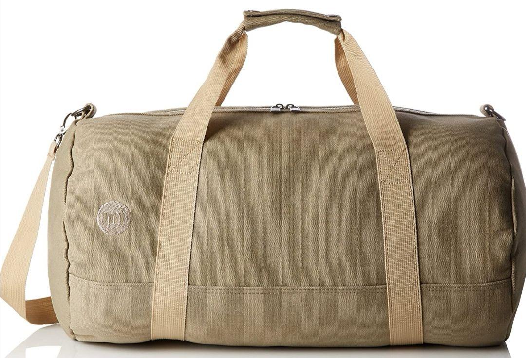 Bolsa Mi - Pack de alta calidad con tejido resistente al agua. PRECIO MÍNIMO HISTÓRICO.