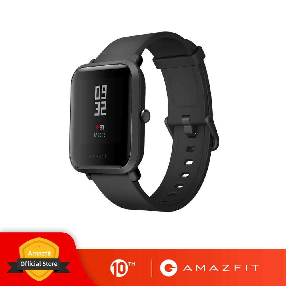 Amazfit Bip GPS - Desde España