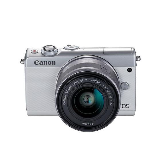 Canon EOS M100 Blanca + Objetivo EF-M 15-45mm - Desde España