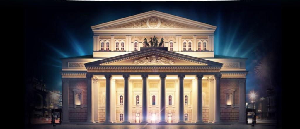 Disfruta las grandes obras del Teatro Bolshoi desde tu casa.