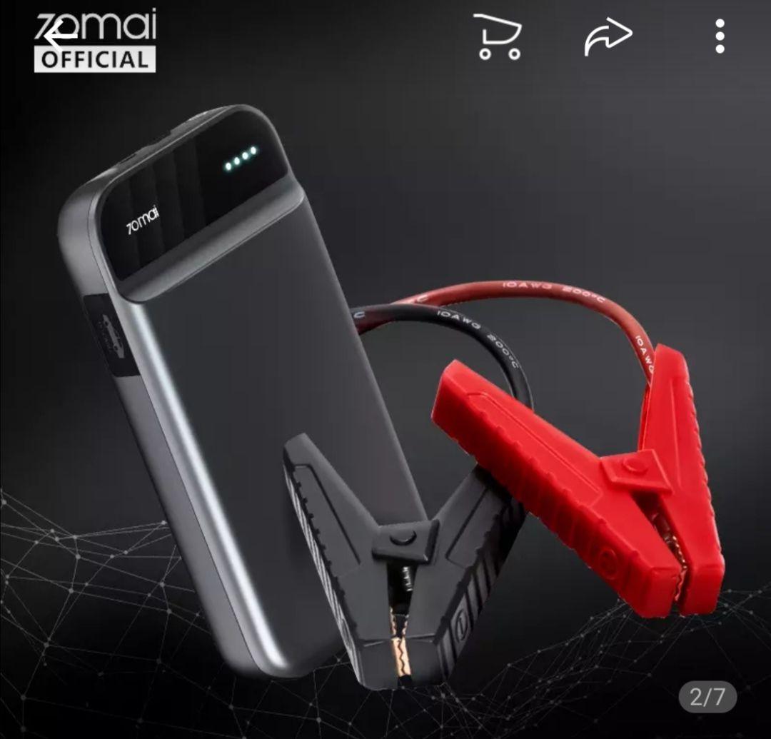 Arrancador de baterías Xiaomi 70mai