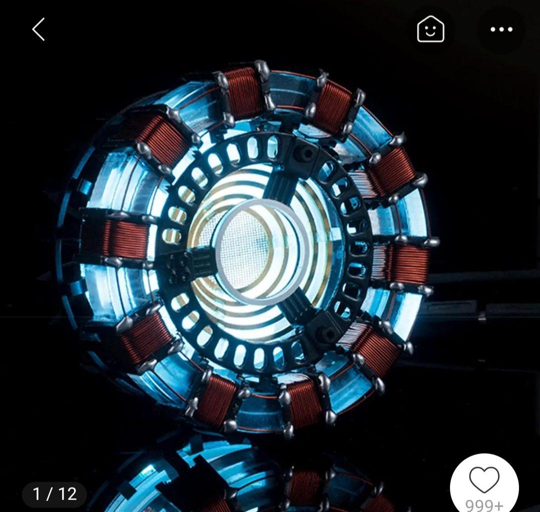 Reactor ARK de Iron Man