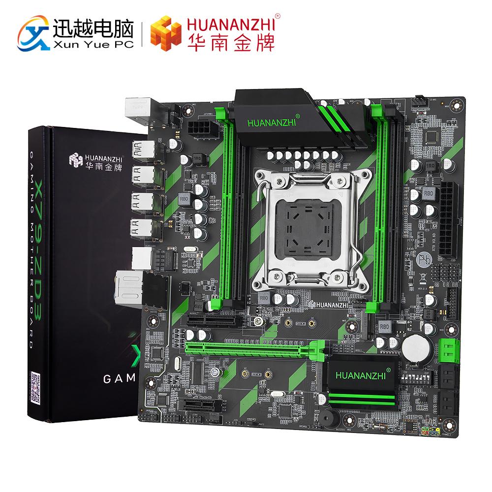 Kllisre X79 Placa base con Xeon E5 2650 V2 4x8GB = 32GB 1600MHz DDR3 ECC REG memoria ATX USB3.0 SATA3 PCI-E NVME M.2 SSD