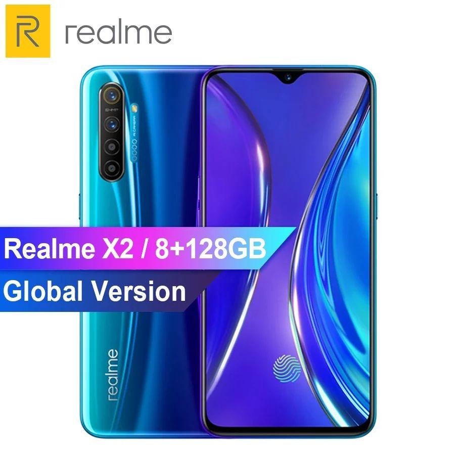 Realme X2 - 8/128GB a 224,55€ (desde China) ó 238,41€ (desde España)