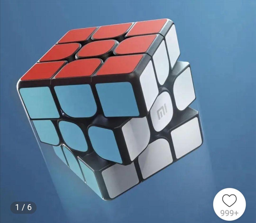 Cubo rubik Xiaomi