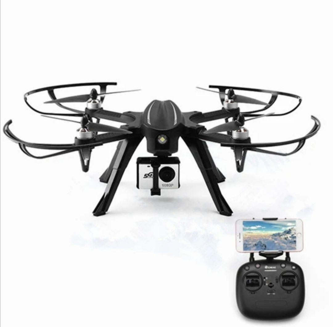 Drone Eachine ex2h desde españa