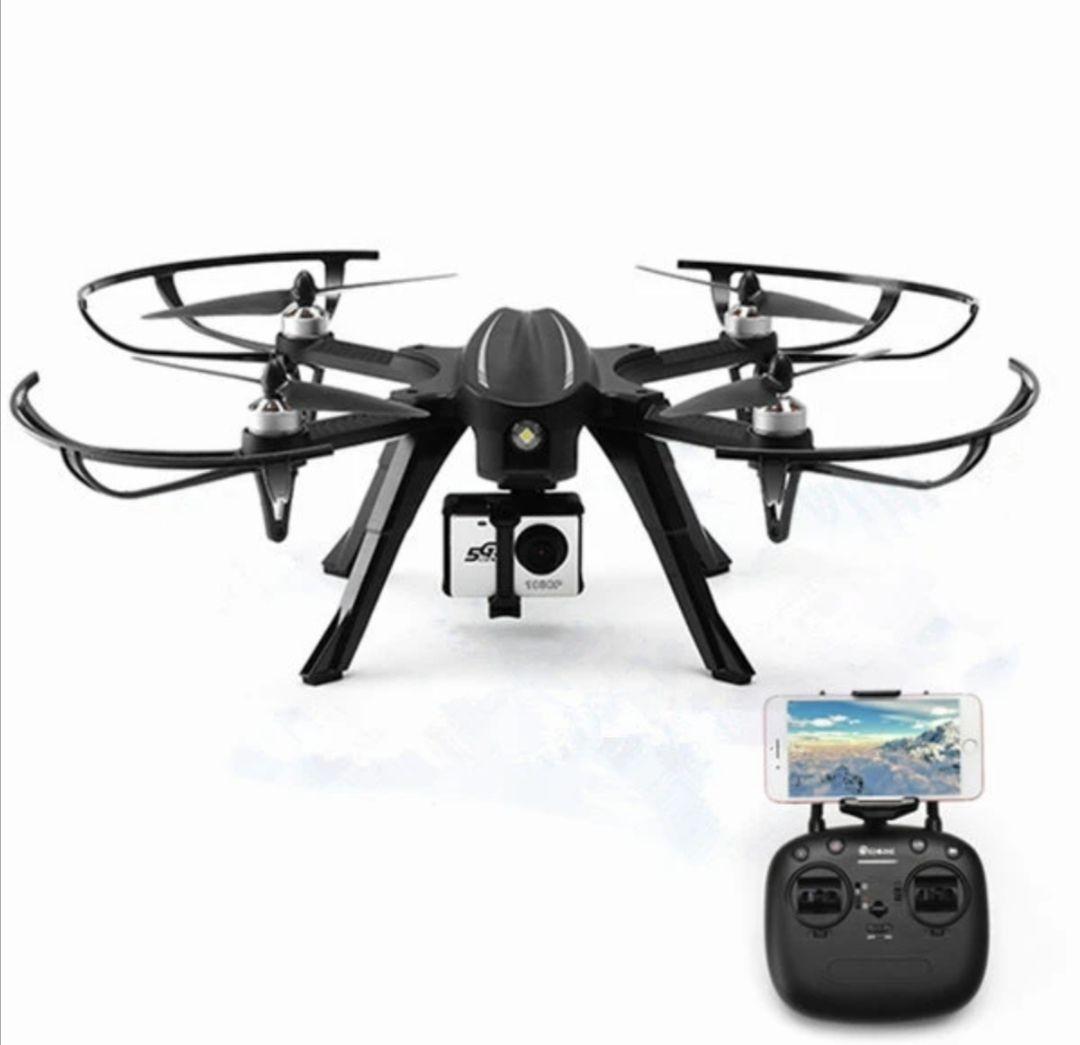Dron EX2H Brushless