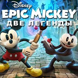 Epic mickey 2 pc (steam)