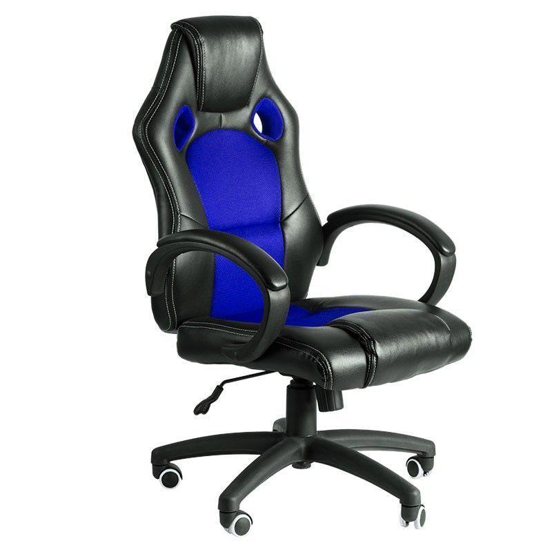 Silla Gaming y de Escritorio - Azul y negro