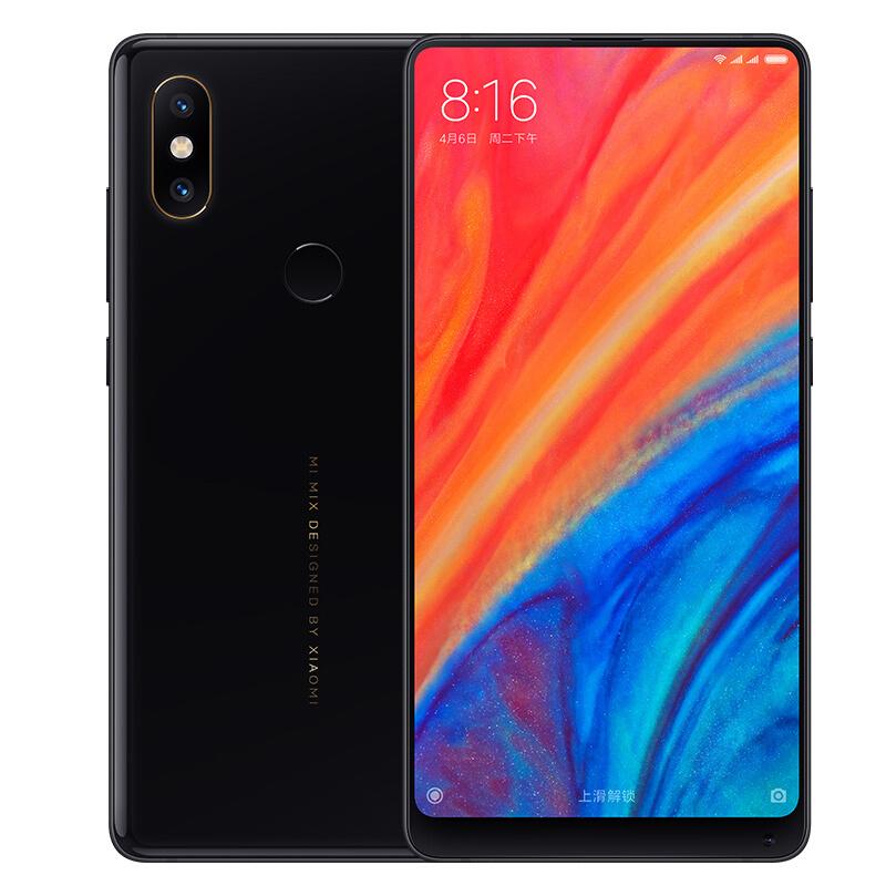 Xiaomi Mi Mix 2S (versión CN)