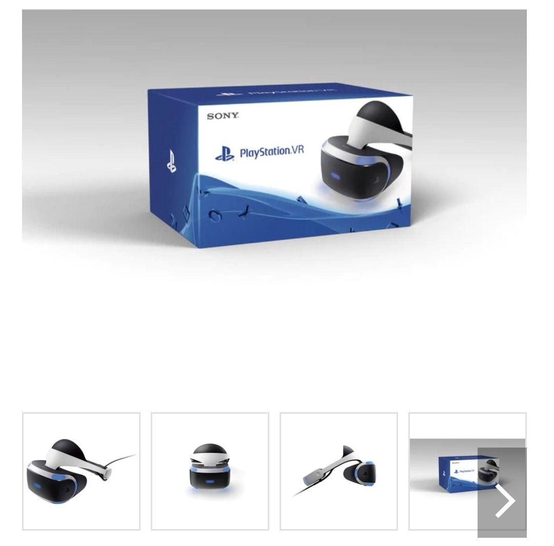 Gafas Playstation VR para PS4