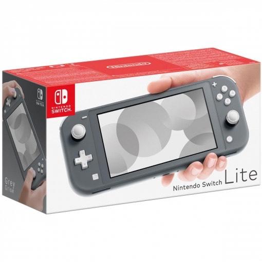 Nintendo Switch Lite Gris (Alcampo Diagonal Mar - Barcelona)