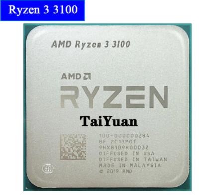 AMD Ryzen 3 3100 (similar potencia al i7 7700K)