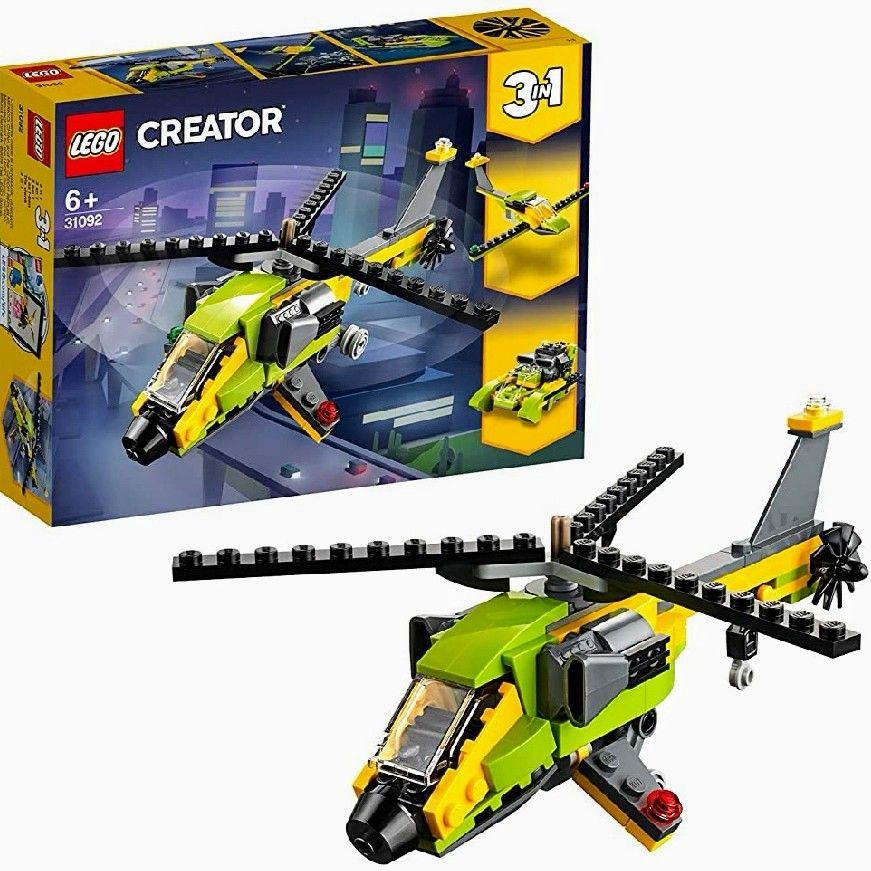 LEGO Creator. 3 posibilidades de construcción en 1 set :Helicóptero, lancha motora o un planeador.