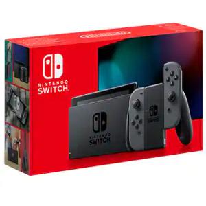 Nintendo Switch Modelo v2 gris (AlCampo Telde)