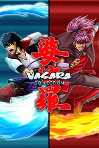 VASARA Collection XBOX ONE [ DIGITAL ]