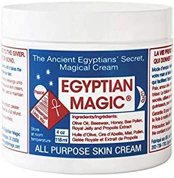 Egyptian Magic Skin Cream, 118 ml