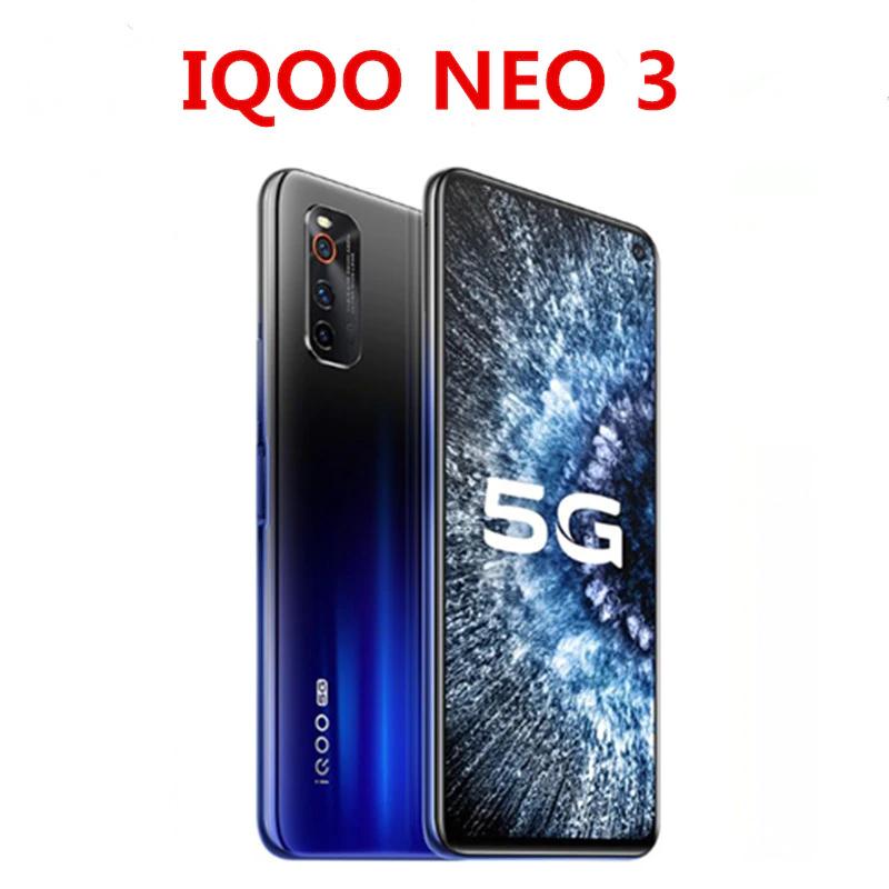 Vivo iQOO Neo 3 5G 6GB/128GB Versión CN