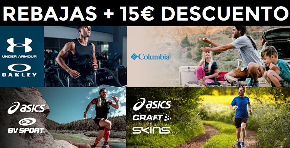 Rebajas deportivas + 15€ de descuento EXTRA