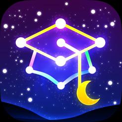 Tour estelar - AR Stargazing para IOS