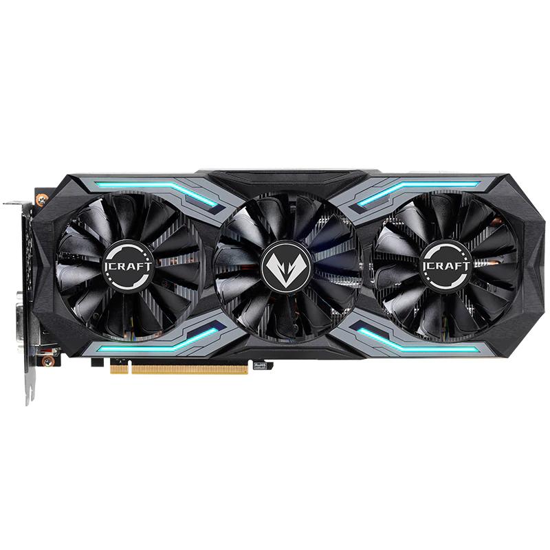 Nvidia 2060 6GB   3 ventiladores + RGB