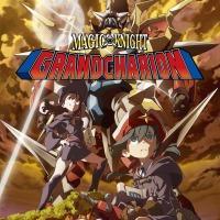 Magic Knight Grand Charion PS4 Gratis PSN US