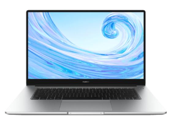 HUAWEI MateBook D 15 Ryzen R5 8+256GB