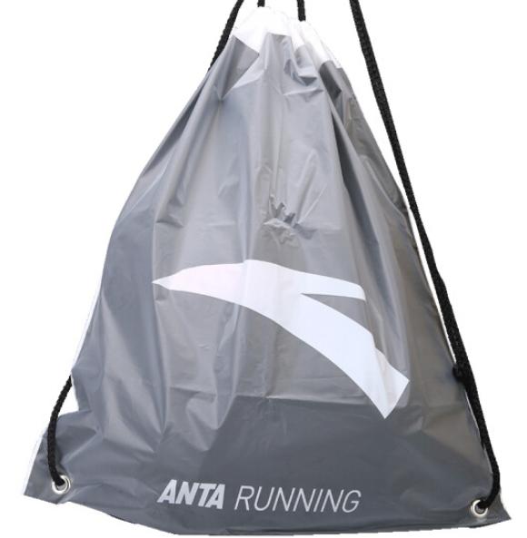 Mochila tirantes Anta Running solo 0.17€