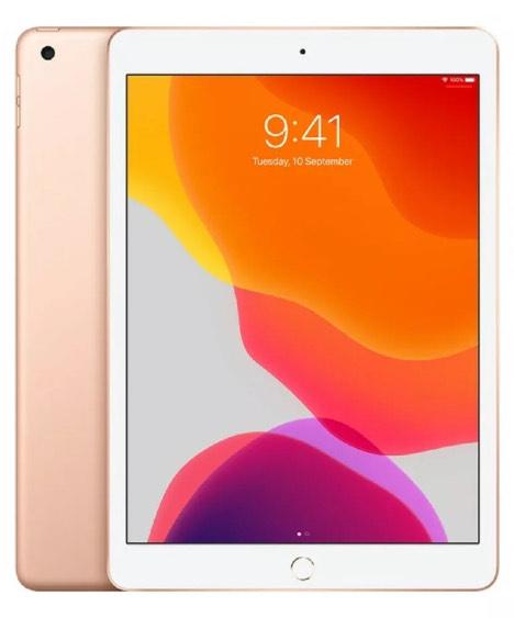 iPad 2019 Dorado - 128GB