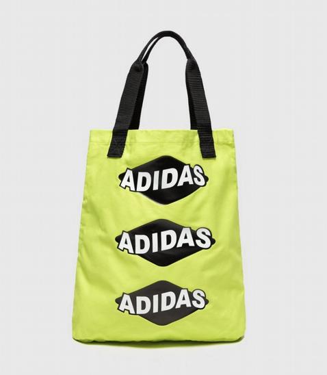 Shopper de Adidas
