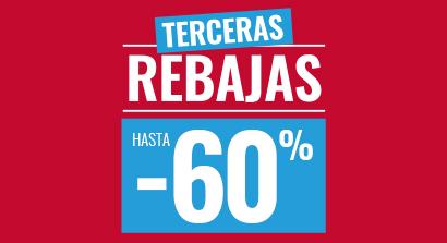 15x50 en Merkal invitando a un amigo + terceras rebajas hasta el -60%