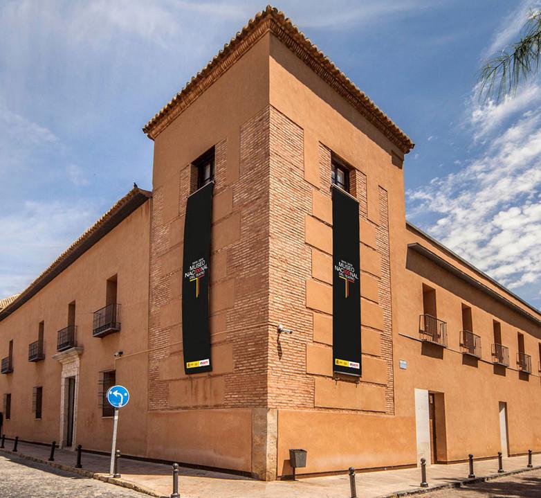 Almagro (Ciudad Real): Museo Nacional del Teatro (GRATIS) - Del 14/07 al 31/07