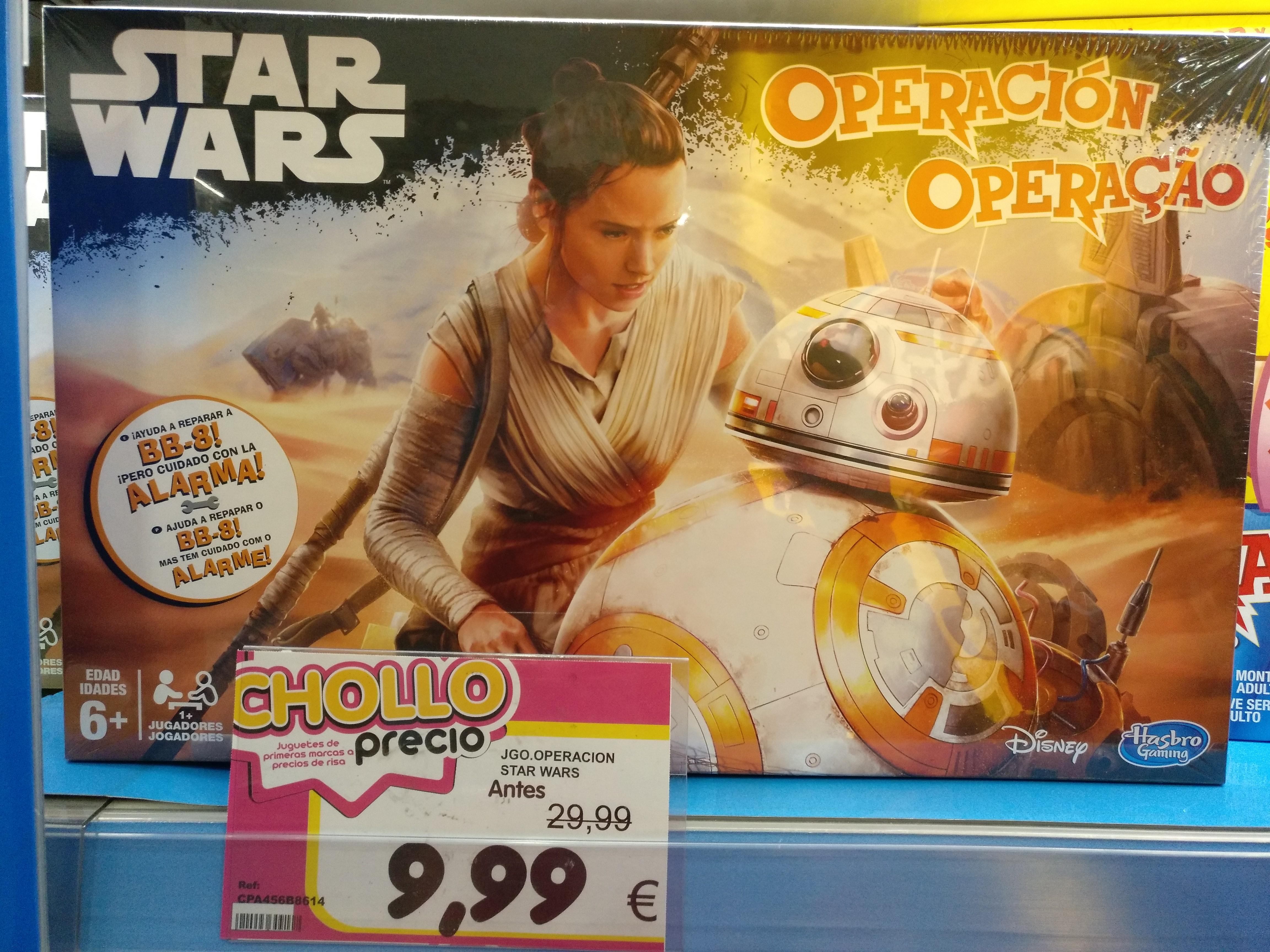 Operación BB8 (ToyPlanet Sambil Madrid)