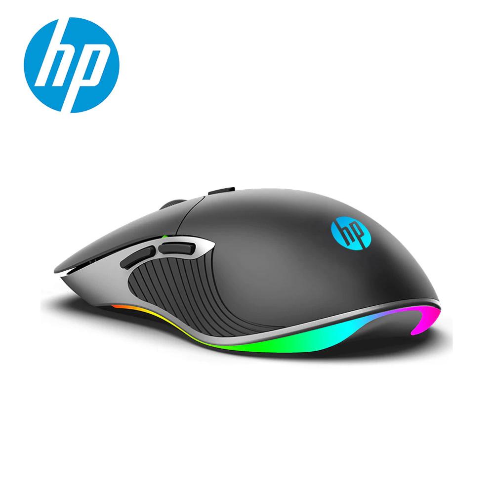 Ratón profesional para juegos HP en 4 colores.