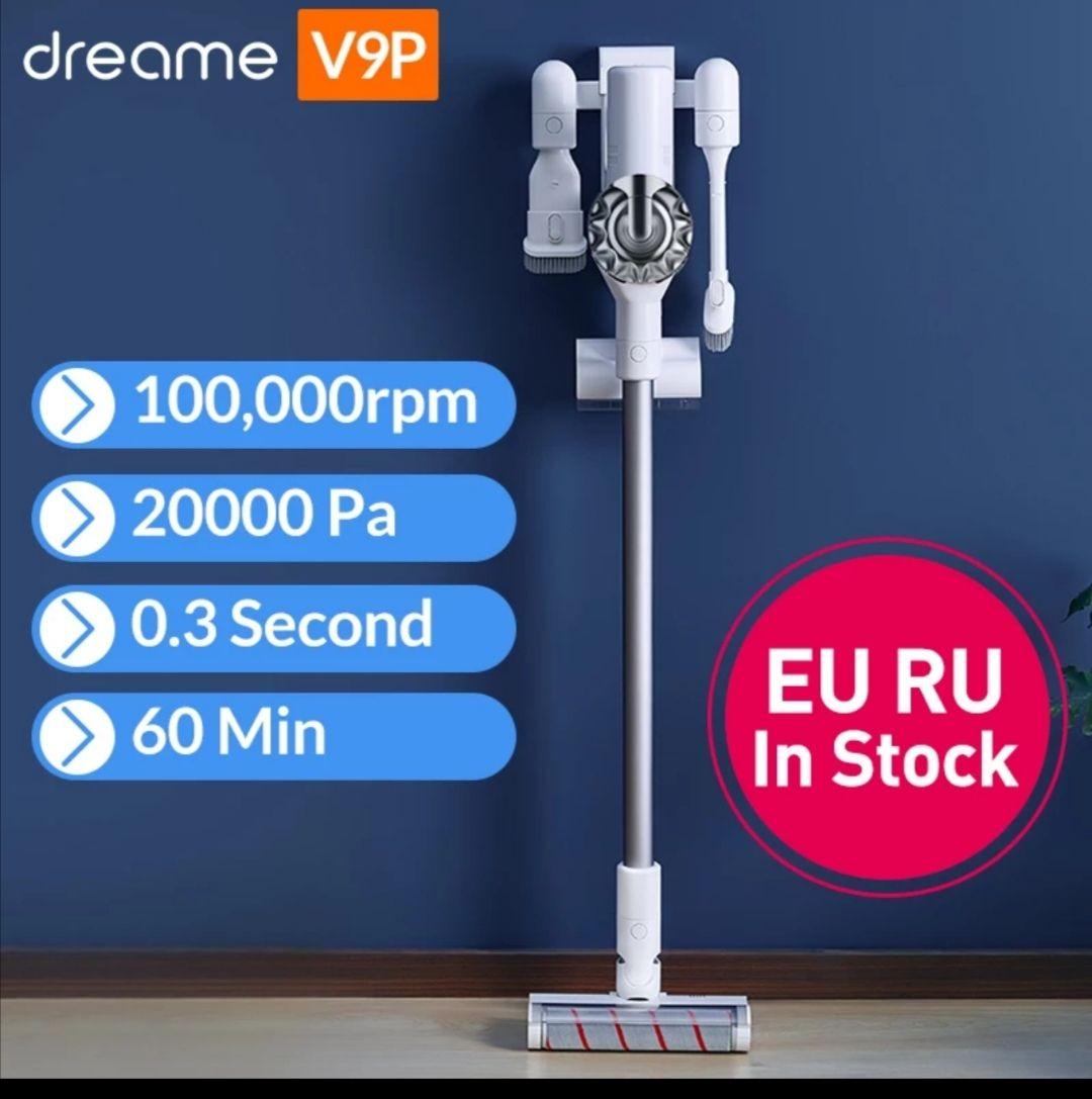 Aspirador Inalámbrico Xiaomi Dreame V9P