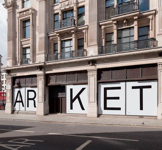 2x1 en artículos rebajados hasta un 70% en ARKET (grupo H&M)