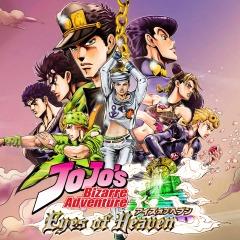 Jojo's Bizzare Adventure: Eyes of Heaven