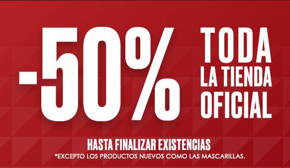 50% TIENDA OFICIAL SEVILLA FÚTBOL CLUB