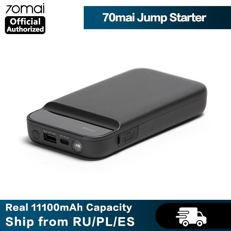Xiaomi 70mai jump starter 11100mAh arrancador de batería de coche