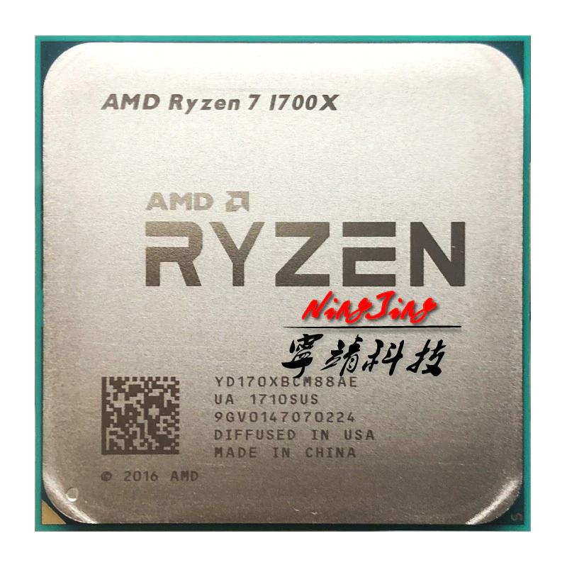 Ryzen 7 1700x Reacondicionado