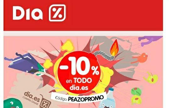 10%DTO ADICIONAL EN TU COMPRA ONLINE