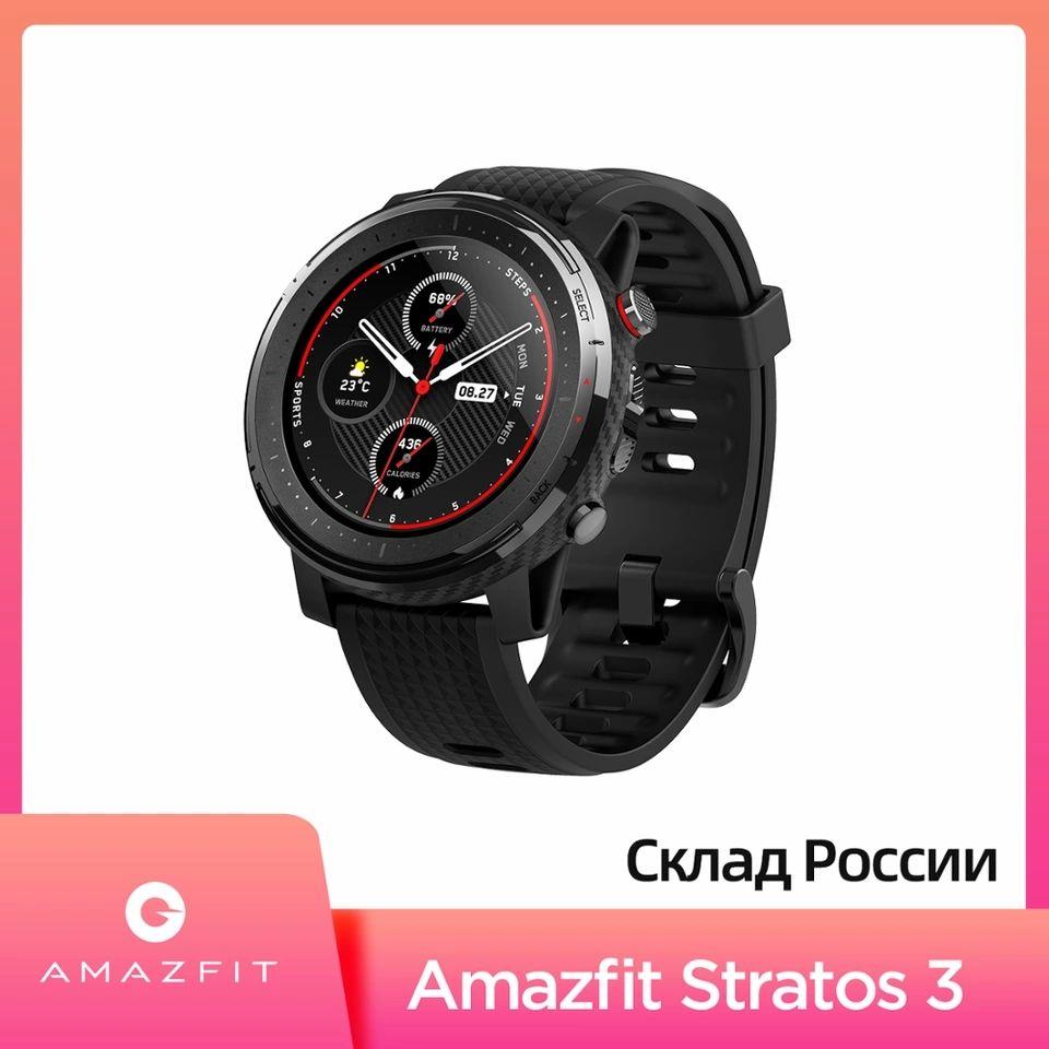 Amazfit Stratos 3 desde España