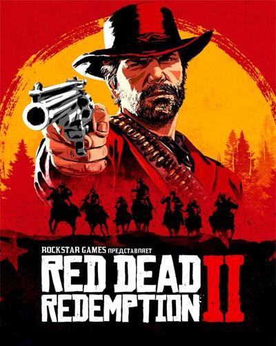 RED DEAD REDEMPTION 2 (ROCKSTAR KEY)+ Regalo (VPN)